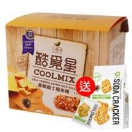 酷覓星 COOLMIX 香鬆起士糙米捲(16入/盒) (送自然主意蘇打餅)
