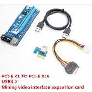 6ชิ้น1xเพื่อ16x PCIการ์ดRiserบัตรสำหรับBTCเครื่องขุดแร่เมนบอร์ดTB250-BTC PCI-E ExtenderสายUSB3.0เพื่อ4Pinพลังงาน