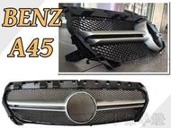 》傑暘國際車身部品《 賓士 BENZ W176 A180 A200  AMG A45樣式 大星 水箱罩 水箱柵