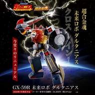 【周周GO】全新 超合金魂 GX-59R 未來合體 巨獸王 金毛獅王 GX59 GX-59
