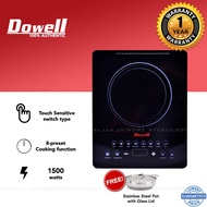 Dowell Induction Cooker IC-E10