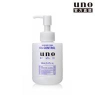 【UNO★品牌週】俐落至上機能水(控油型)