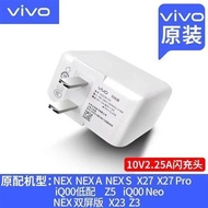 vivoOriginaliqooCharger33w/44w/Ultra-fast flash chargingz1Fast Chargeneo3Mobile Phone Charger Cable