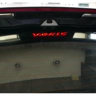 YARIS【第三煞車燈膜法貼】2015-2020大鴨適用