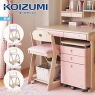 【KOIZUMI】Lovely兒童成長椅KDC-四色(兒童成長)
