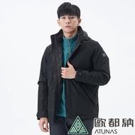 【ATUNAS 歐都納】男款都會時尚GORE-TEX+羽絨二件式外套(A1GT1909M黑/防風/防水/透氣/保暖)