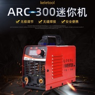 110V小型電焊機 焊接機 迷你機 點焊機 氬焊機 鋁焊機 廠家直銷勁瑞ARC-300小型迷你便捷式電焊機(OEM)(1