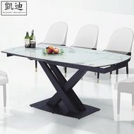 【凱迪家具】Q20 中村旋轉陶板4~6尺伸縮餐桌/桃園以北市區滿五千元免運費/可刷卡-居家生活節