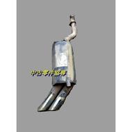 (中古零件協尋) BENZ 賓士 W210 E240 E280 V6 BRABUS 排氣管 尾後 後消