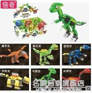 恐龍積木扭蛋球益智拼裝玩具霸王龍系列小顆粒兒童樂高男孩子
