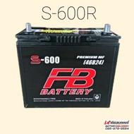 แบตเตอรี่รถยนต์ FB Battery รุ่น S-600 (46B24) แบตเก๋ง