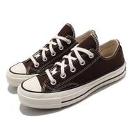 Converse 休閒鞋 All Star 低筒 穿搭 男女鞋 基本款 簡約 三星黑標 帆布 情侶鞋 咖啡 米白 170554C 170554C