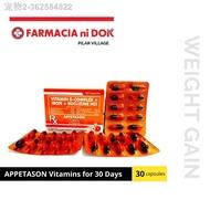▪Appetason Vitamins (Vitamin B-Complex + Iron + Buclizine HCI) for 30 Days - 30 Capsules