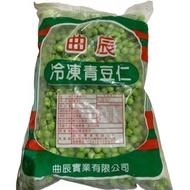 【小可生鮮】冷凍青豆仁、冷凍馬鈴薯丁、冷凍紅蘿蔔丁、冷凍玉米粒、(綜合) 混四色、(綜合) 混三色(1公斤/包)曲辰