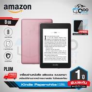 ส่งฟรี Amazon Kindle Paperwhite eBooks Reader (10th Gen 2018) 8GB or 32GB เครื่องอ่านหนังสือ หน้าจอขนาด 6 นิ้ว 300 PPI กันน้ำมาตรฐาน IPX8 #Qoomart