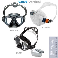 【V.DIVE威帶夫】F01 低容積自由潛水專業潛水面鏡