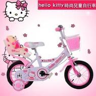 Hello Kitty 12寸14寸16寸18寸兒童自行車輔助輪單車3-8歲童車男女孩兒童腳踏車 14吋