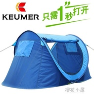 1秒速開全自動帳篷戶外 2人雙人單人公園沙灘家庭情侶帳篷KEUMER