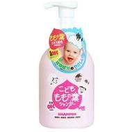 《親親美人》☆°╮日本 KODOMO 弱酸性無香料 兒童洗髮精 500ml(寶寶用更安心)