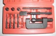 7165 機車工具 特工 鏈條拆裝工具組 RK 油封鏈 一般型 多功油封鏈 鏈條工具 鍊條工具 迫鏈器 台灣 銷歐美