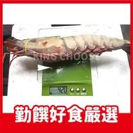 【勤饌好食】太蝦了之野生海大肥池蝦 大手臂蝦 大肥豬蝦  大海草蝦(300g-400g/隻)