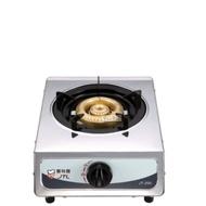 (含運無安裝)喜特麗單口台爐(JT-200與同款)瓦斯爐天然氣JT-200_NG1