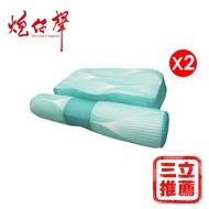 【炮仔聲】8D枕升級版(綠色)(雙入組)-電