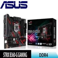【華碩 ASUS 】STRIX B360-G GAMING 主機板
