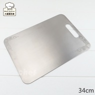 LUCUKU鈦鑽不鏽鋼砧板純鈦砧板34cm雙面砧板解凍盤解凍板-大廚師百貨