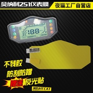 Qianjiang Benelli Jinpeng trk251 modified instrument membrane accessories instrument protection waterproof HD protectiv