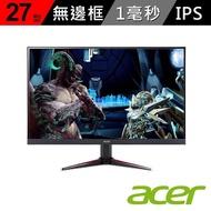 【Acer 宏碁】福利品 VG270 27型 IPS 無邊框電競寬螢幕