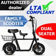 ✅ UL 2272 Certified | LTA COMPLIANT [Fiido Q1] | Family e-scooter | Dual Seater ✅ Local Seller ✅ Ready stock ✅