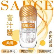 Sauce.自慰/訓練 消音火箭飛機杯(有三款)