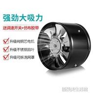 工業排氣扇圓形管道風機廚房家用排風扇強力換氣扇抽風機8寸
