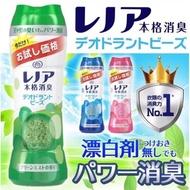 ♈叮叮♈ 體驗版 日本P&G 寶僑洗衣芳香顆粒 210ml 香香豆 衣物香香豆