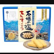 沖繩石垣島雪鹽金楚糕