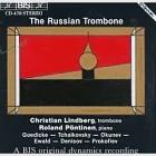 Christian Lindberg(長號), Roland Pontinen(鋼琴) / The Russian Trombone