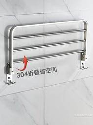 樂天優選—衛生間晾毛巾架浴室浴巾架免打孔洗手間廁所304不銹鋼置物架壁掛