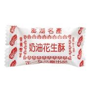 【大連食品】正一澎湖奶油花生酥(410G/包)