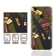 【反骨創意】realme、OPPO A系列 彩繪防摔手機殼-世界旅途-昭和町(realmeGT/C21/X50Pro/X70PRro/XT/V5)
