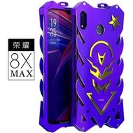 驚喜優惠~華為榮耀8x金屬邊框手機殼8x max防摔鋁合金保護套honor 8X全包邊