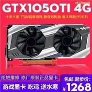 โปรโมชั่น ●✿℗การ์ดจอ GTX1050TI 4GB ที่หลากหลายแ GTX1060 3G 5G 6G การ์ดจอเกมระดับไฮเอนด์กินไก่ใหม่ ราคาถูก การ์ดจอ การ์ดจอ gtx การ์ดจอกราฟฟิคการ์ด การ์ดจอ low profile