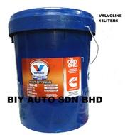 VALVOLINE Premium Blue 7800 15W40 CI-4/SL Engine Oil [18Liters]