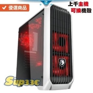 AMD Ryzen TR 3970X INNO3D GTX1650 4G D6 0H1 筆電 電腦主機 電競主機 電腦