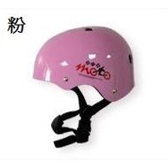 智同 洞洞帽、運動帽、滑板專用安全帽
