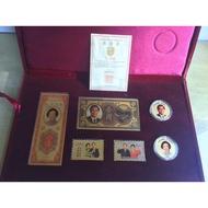 陳水扁 呂秀蓮 第11屆 正副總統就職紀念套組 紀念幣 紀念鈔 紀念郵票 含保證書