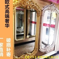 【優多多】歐式穿衣鏡全身落地鏡加寬客廳壁掛鏡雕花試衣鏡理發店美容院鏡子