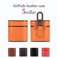 Airpods ケース Airpods2 ケース レザー製 カラビナ付き 専用ケース カバー カラー豊富 衝撃吸収 airpods2 ケース airpods ケース airpods2 カバー