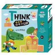 (購物車)《 小康軒 Kids Crafts 》SMART BOX 思考力遊戲盒 - 阿布建築師