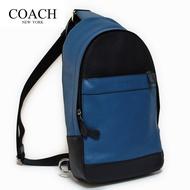 COACH F71751男士皮質斜背胸包背包時尚休閒包